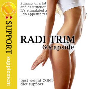 radisum